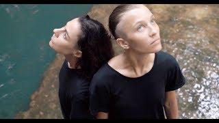 Смотреть клип #2Маши - Босая