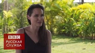 Анджелина Джоли рассказала Би-би-си о семье и новом фильме