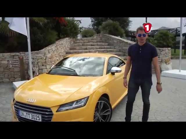 «Перший тест» Audi TT