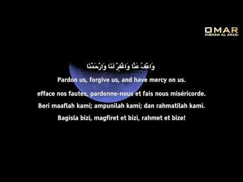 SURAH AL BAQARAH - Last Ruku - Last 3 Verses - Omar Hisham Al Arabi