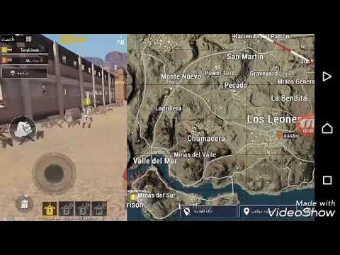 لوس ليونس في خريطة ببجي