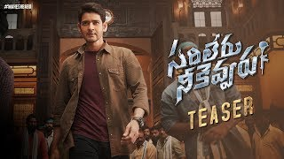 Sarileru Neekevvaru Telugu Movie Teaser 2020