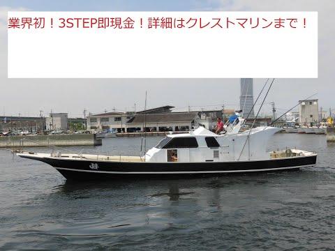 55ft 高速漁船 試運転・各所動作確認!パート2 ㈱クレストマリン