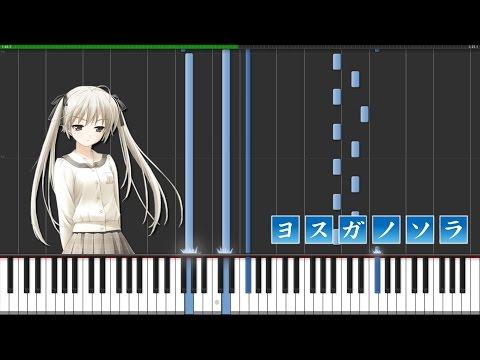 Yosuga no Sora Main OST - Toui Sora He [Piano Tutorial] 『 New Improved 』