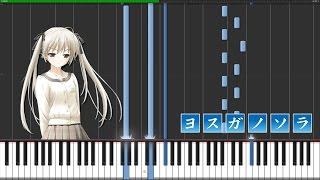 Yosuga no Sora Main OST - Toui Sora He [Piano Tutorial] 『 New Improved 』 Resimi