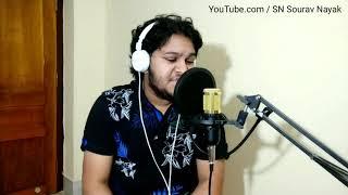 Jemiti Mausumi Megho Aane | Dhire Dhire | Ishq Punithare | Human Sagar | Cover By Sourav Nayak