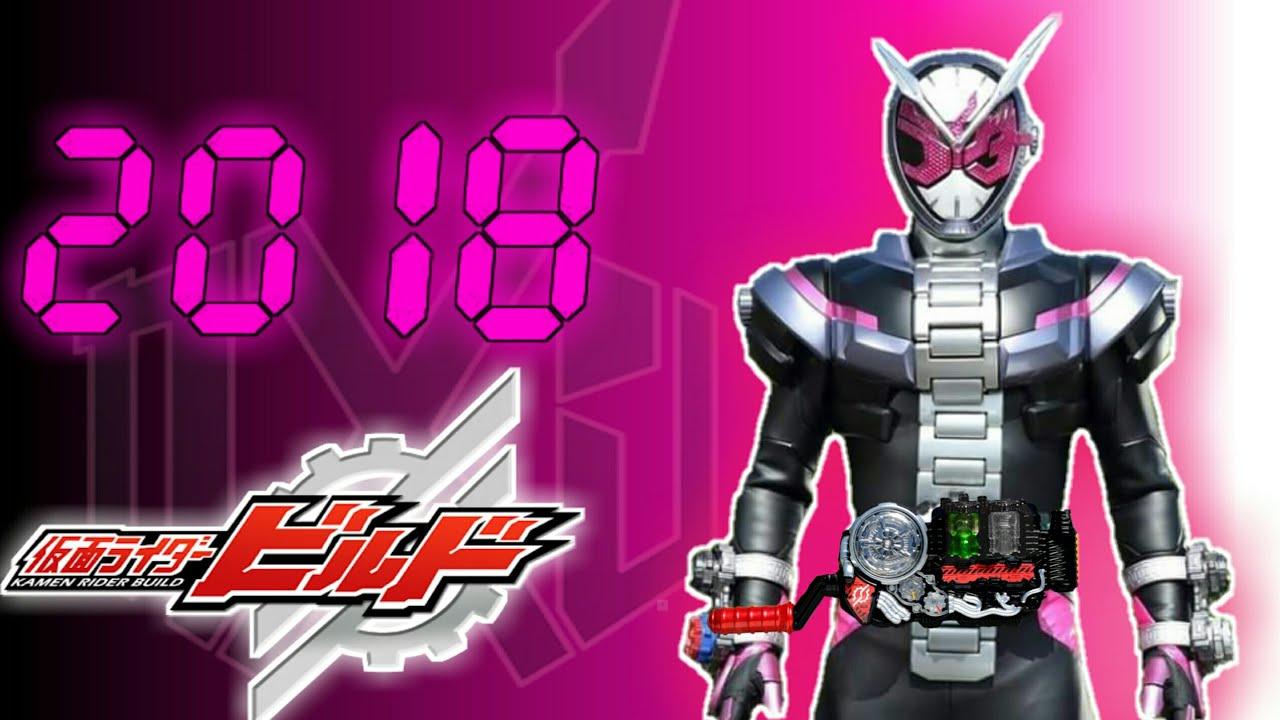 Kamen Rider Build Zi O Form Effect Henshin Youtube