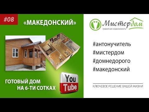 8-925-051-85-58 поселок Малаховка Быковское шоссе дом 33