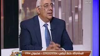 القاضي: تحرير سعر الصرف قضى علي السوق السوداء.. فيديو