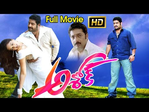 Ashok Full Length Telugu Movie || Jr. NTR, Sameera Reddy, Prakash Raj || Ganesh Videos - DVD Rip..