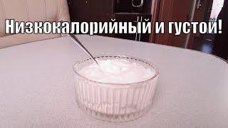 Вкусный майонез за 1 минуту на молоке!Delicious mayonnaise!