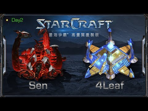 Sen vs 4Leaf | Show Match | StarCraft Remastered Invitation