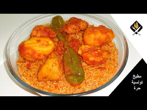 Douida tunisienne au poulet doovi for Slatet blankit