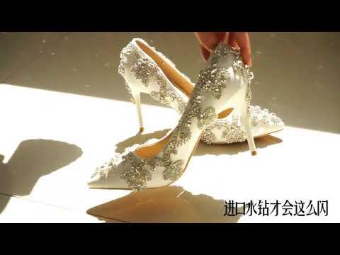 white-diamond-wedding-shoes.