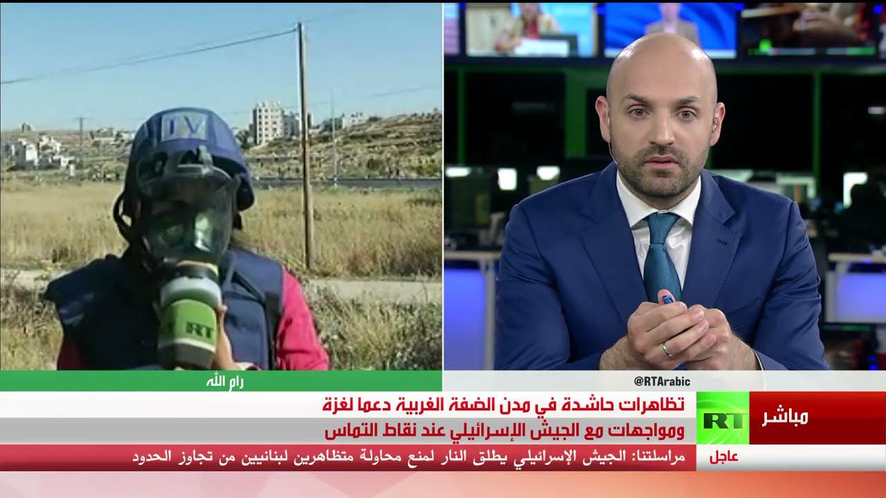 تظاهرات حاشدة في مدن الضفة الغربية دعما لغزة ومواجهات مع الجيش الإسرائيلي عند نقاط التماس  - 18:58-2021 / 5 / 14