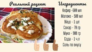 Оладьи 2 в одном! / Оладьи с начинкой простой рецепт