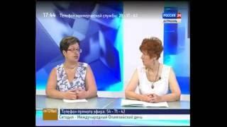 Магнитотерапия(, 2016-06-24T07:17:23.000Z)