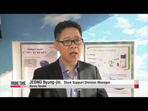 Growing expectations for Korea′s renewable energy