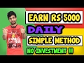 Earn Rs 5000 daily Using Android Phone | Most Easiest Way To make Money Online | 100% Real Money