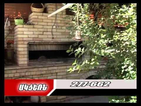 """Akcern Time № 619"" Real Estate in Armenia."