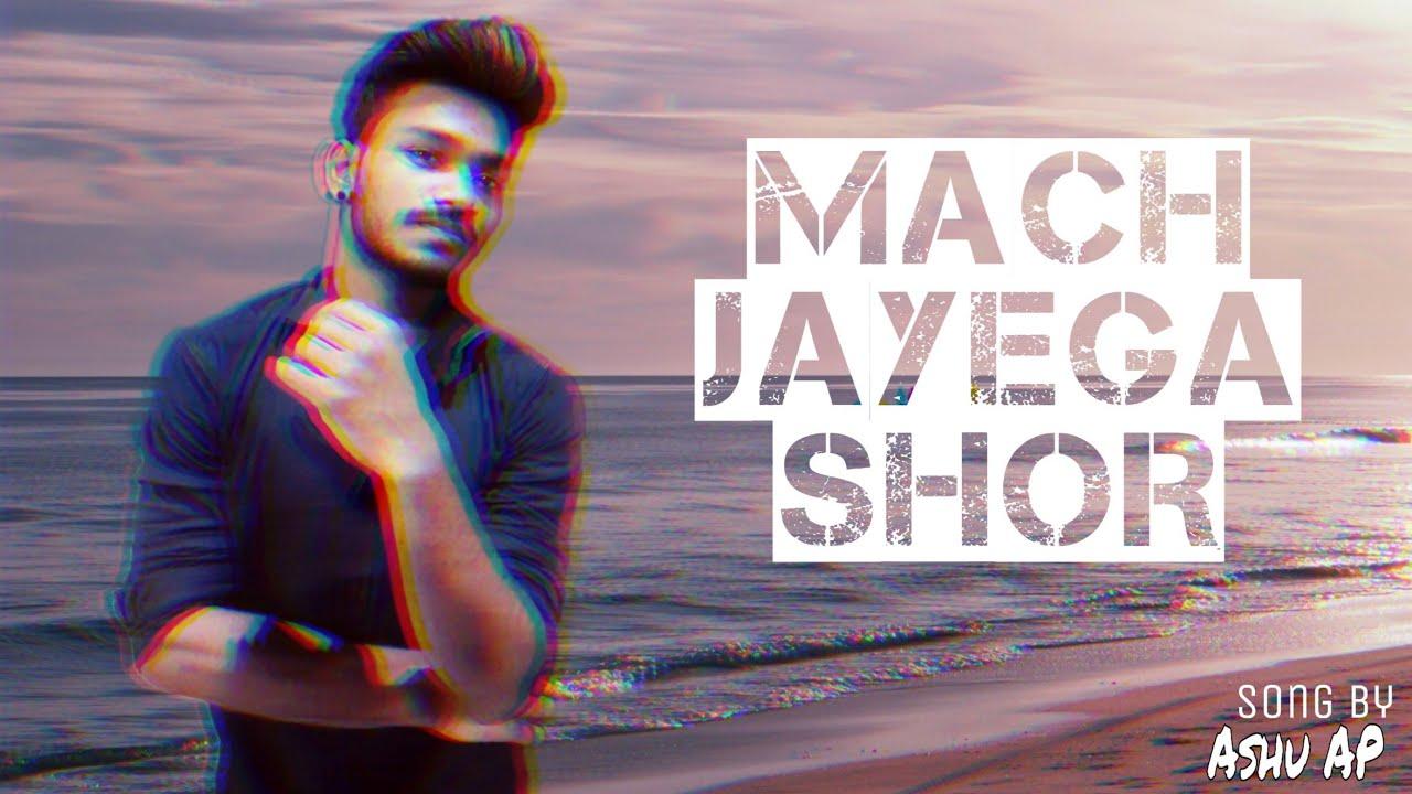 Download Mach Jayega Shor (Official Music Video) | Ft. RAVAN