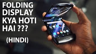 All About Folding Display Phones | Moto RAZR Folding Phone