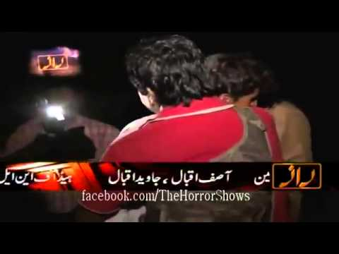 Raaz Rohi Tv Best Of Old Episode) 25th December tune.pk