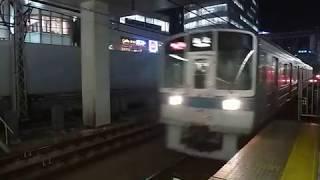 [警笛(空笛)あり]小田急1000形急行「藤沢行き」町田駅到着