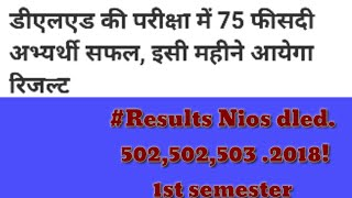 #Results Nios dled. # .2018!1st semester