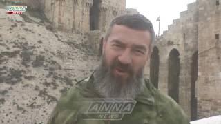 Сергей Бадюк в Алеппо Часть 3