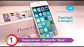 """Итоги конкурса в группе """"Санкт-Петербург Live"""""""