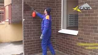 видео гидрофобизация фасада