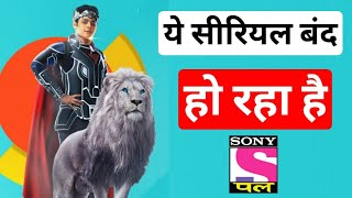 Baalveer Return Band Ho Raha Hai || Aladdin Fir Kab Aayega Sony Pal Par