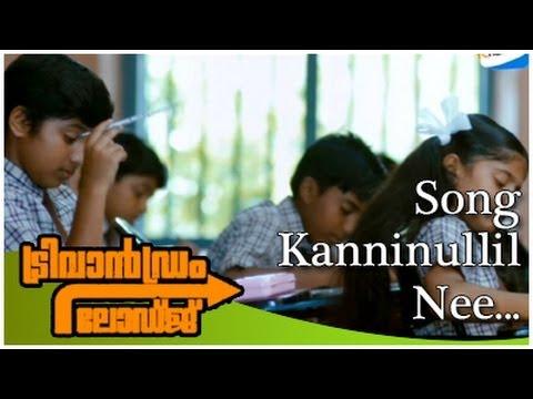Kanninnullil Nee Kanmani Lyrics - Trivandrum Lodge Malayalam Movie Songs