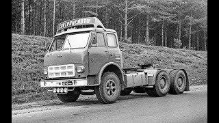 МАЗ Совтрансавто на кольцевых гонках грузовиков в Венгрии 1987г.   1988г. Truck Racing