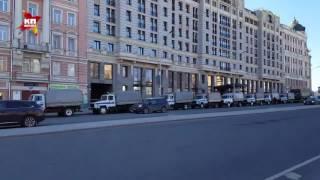 В центре Москвы усилили контроль в связи с несогласованным митингом Навального