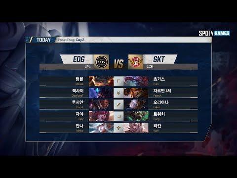 EDG vs SKT [17.10.06] 2017 LoL World Championship 그룹스테이지 Day 2