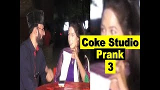 Coke Studio Prank 3 | Allama Pranks | Lahore TV | Pakistan | India | UK | UAE | KSA | USA