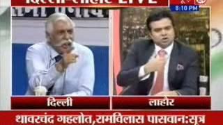 Delhi-Lahore live debate: Will Sharif