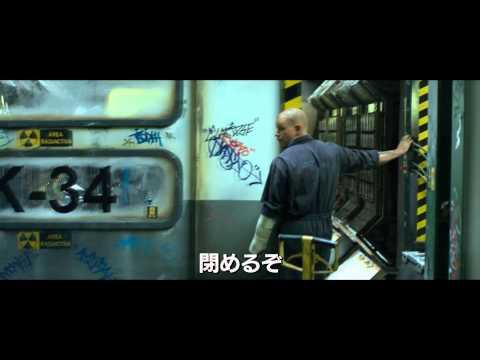 映画『エリジウム』オリジナル予告編