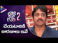 Om Namo Venkatesaya Movie Interview