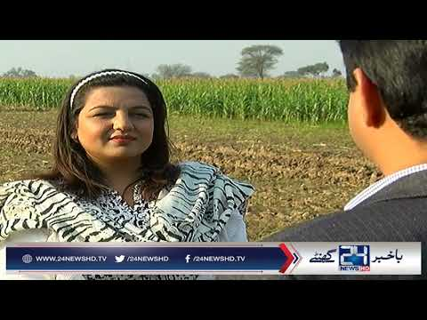 Drone technology in agriculture of Pakistan