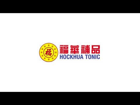 Hockhua Tonic (Singapore) Superbrands TV Brand Video