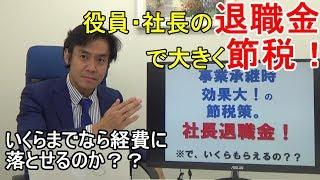 チャンネル登録はコチラからお願いします☆ ⇒ https://www.youtube.com/c...