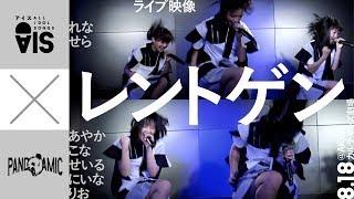 8月18日にAKIBAカルチャーズ劇場にて行われた「2マン公演AIS-Friend vol...