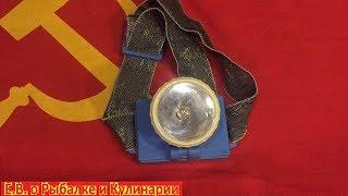 Советский,налобный фонарь Турист Бн-0-010.В СССР тоже были налобные фонари,фонарь Турист и другие.