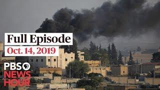 PBS NewsHour live show October 14, 2019