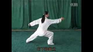 Repeat youtube video 邱慧芳 二十四式太極拳教學