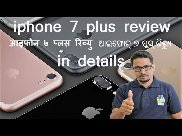 Hindi || Apple IPhone 7 plus Review in Details.