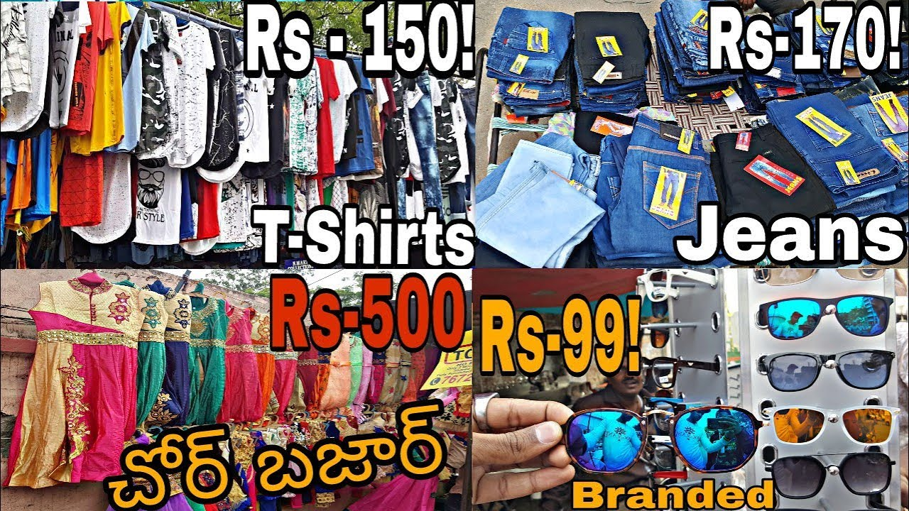 ed6243e1dd4f Chor Bazaar | Hyderabad | Branded Clothes In cheap price | Sunday Bazaar In  Hyderabad